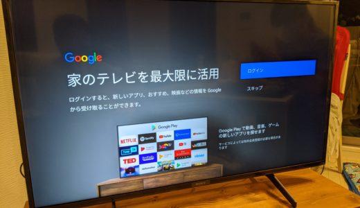 WOWOWで裏番組録画は可能か?録画しながらテレビ視聴する方法