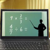 学校や大学のオンライン授業で必要なデバイスとネット環境の最適解はこれ!